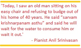 Anil Srinivasan quote