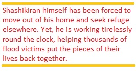Shashikiran quote