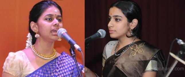Anahita and Krithika