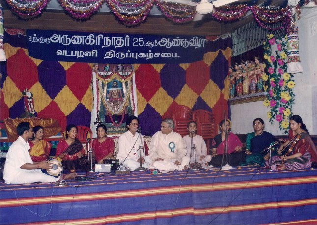 Lalgudi Shri Jayaraman performs with his disciples at the Muruga Temple in Vadapalani (Chennai) in the 1990s. To his immediate left are Saketharaman and Vishakha Hari. Violin: Smt. Padma Shankar. Mridangam: Shri B. Ganapathyraman (Photo courtesy: Smt. Vidya Subramaniam, second from right)